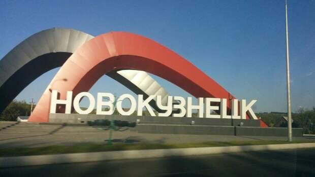 Видеоролик с приглашением на субботник записали в Новокузнецке