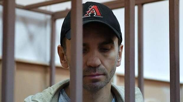 Суд арестовал имущество экс-министра Абызова