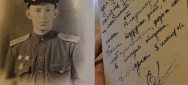 Танкист Владимир Ерошенко: «Освобождая концлагерь, я видел печи, в которых сжигали людей…»