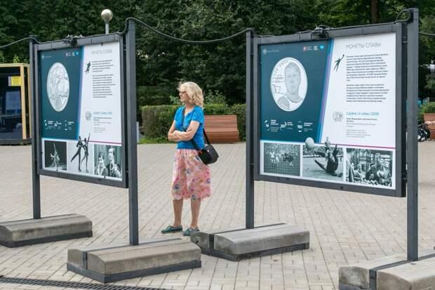 В парке Северного Тушина открылась выставка «Монеты славы»