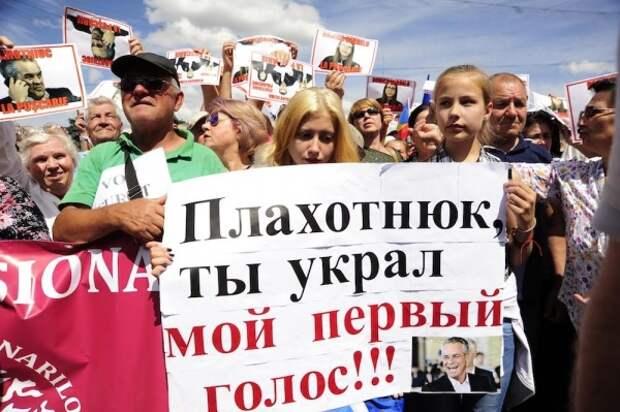 Встолице Молдавии продолжаются протесты: центр Кишинева заблокирован