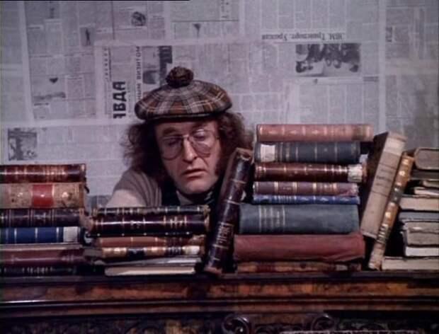 Норберт Кухинке в фильме *Осенний марафон*, 1979 | Фото: cineast.com.ua