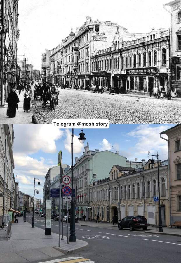 История Москвы. Было-стало - 4