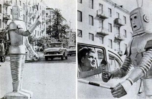 Робот-полицейский, 1967 год