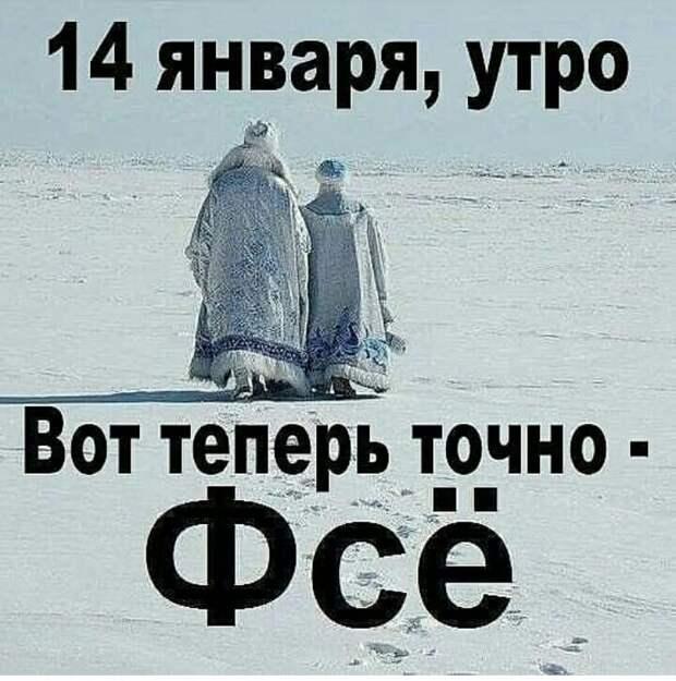 - Милый, я могла бы стать «Мисс Россия»? - Конечно...