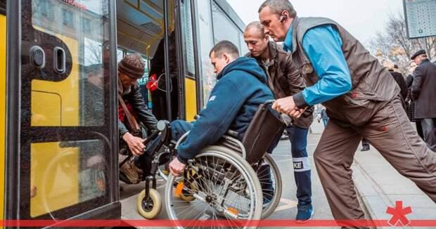 В Крыму расширили список транспортных льготников