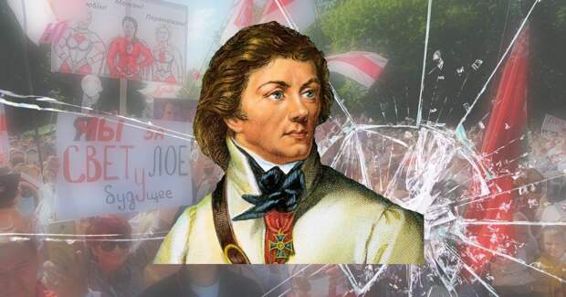 Тадеуш Костюшко – борец за независимость Беларуси?