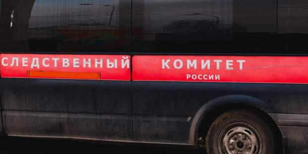 СК возбудил дело из-за пожара в Томской области и гибели 11 человек