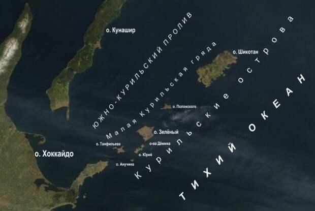 Курильские острова: депортация японцев, борьба с диверсантами и современными нацпредателями