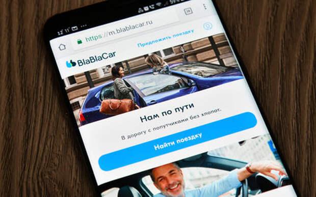 Госдума собирается отрегулировать работу сервиса поиска попутчиков BlaBlaCar