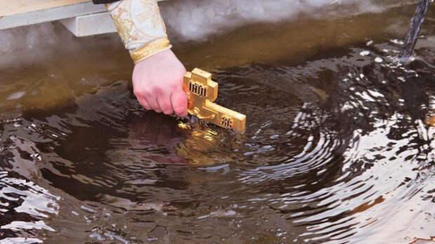 Купель — это традиция: православный мир отмечает Крещение