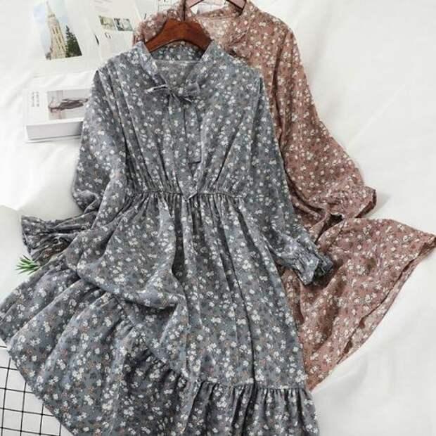 Платье. 790 руб.