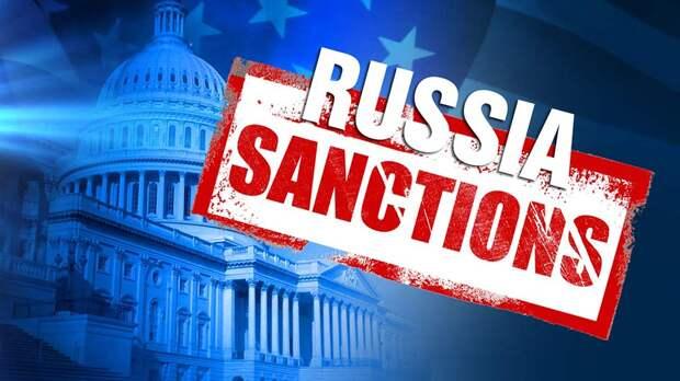 Новый пакет антироссийских санкций