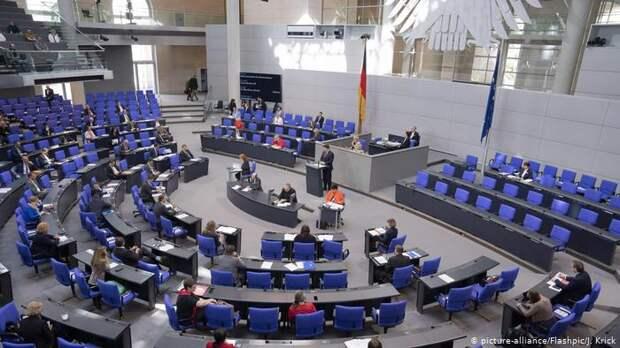 Пленарный зал бундестага