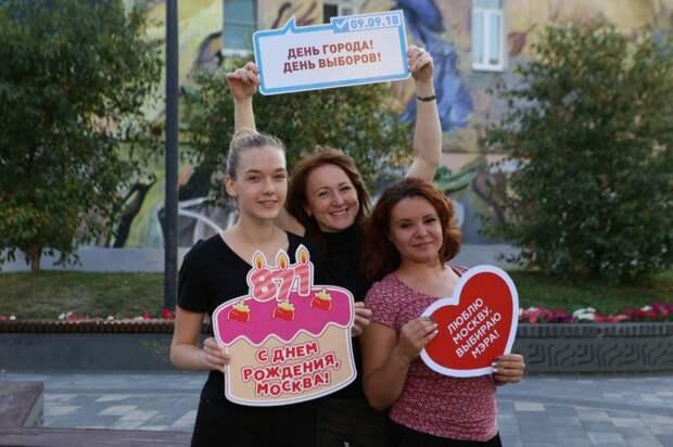 Профессиональные фотосессии для избирателей проведут на выборах мэра Москвы. Фото: mos.ru