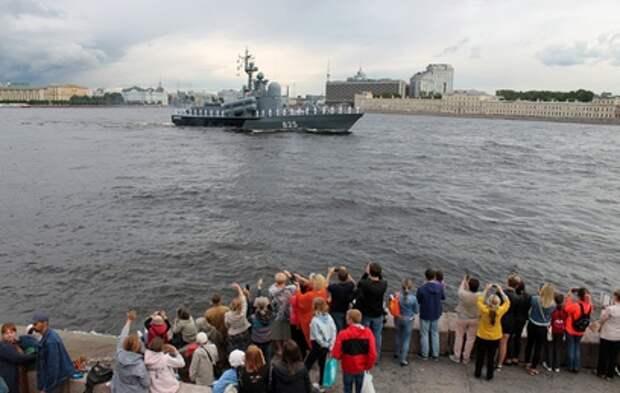 Как в России отметили День ВМФ