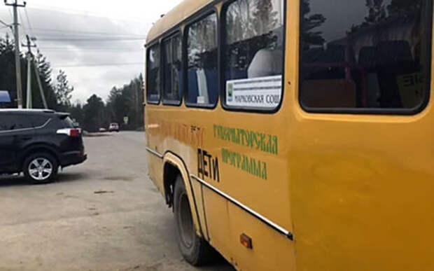 Водителя школьного автобуса выдал перегар