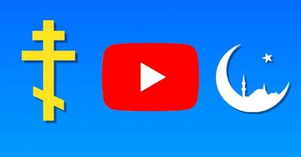 ⛪️ 5 каналов на YouTube, где простым языком рассказывают о религии