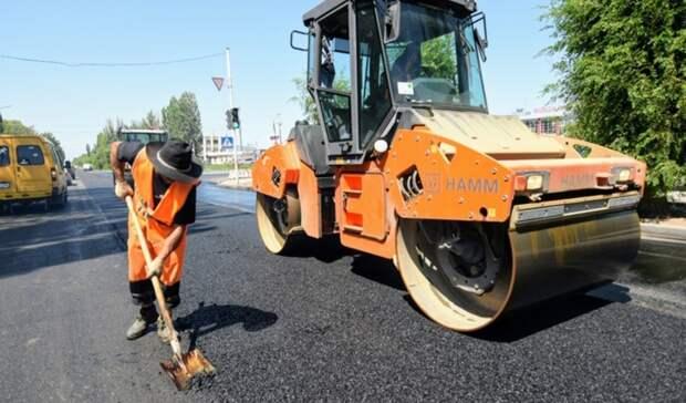 ВВолгограде определили подрядчика для обновления еще 42 дорог