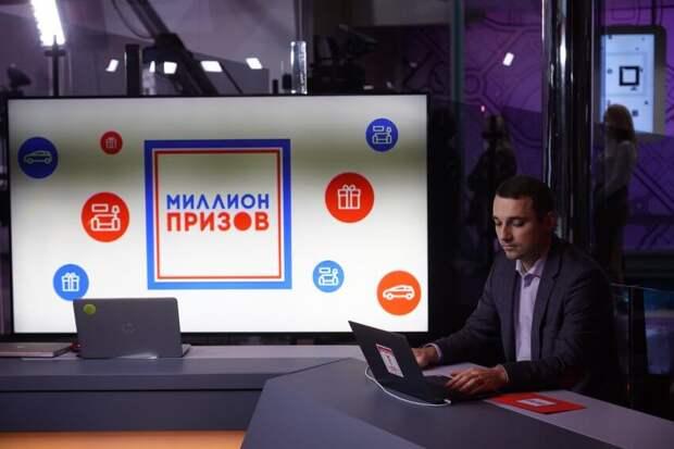 Первый розыгрыш «Миллиона призов» среди участников ДЭГ прошел в Москве