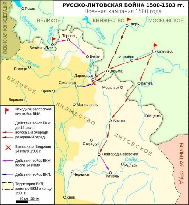 Гибель литовской армии в Ведрошской битве