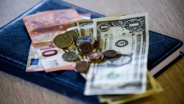 Исполнение бюджета ТФОМС Подмосковья по расходам в 2019 году составило 98,7%