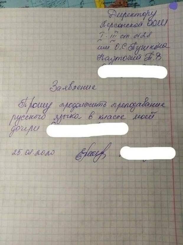 Журавко: Херсон не желает прощаться с русским языком и выступает против украинизации