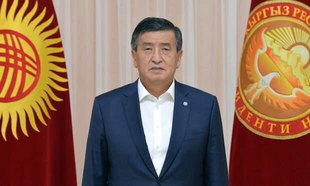 Президент Киргизии объявил о решении уйти в отставку