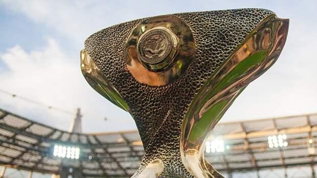 Матч за Суперкубок России-2020 может пройти зимой в другой стране