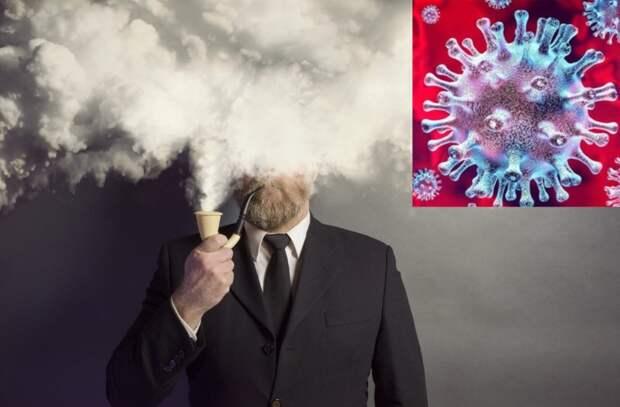Курение и коронавирус. В чем странная связь?
