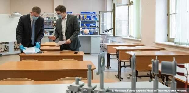 Педагогам Москвы в 2021 году проиндексируют зарплату. Фото: В. Новиков mos.ru