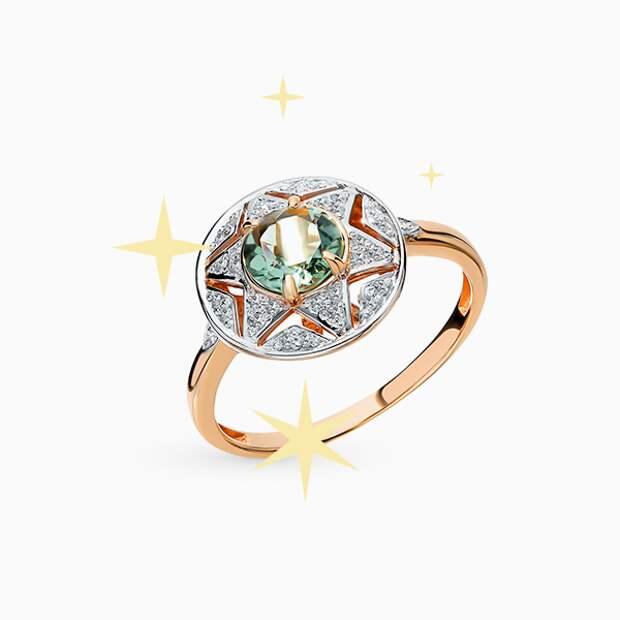Кольцо SL, розовое золото, празиолит, бриллианты