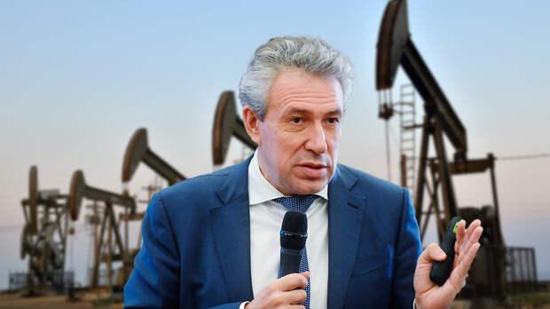 """Глава """"Росгеологии"""" оценил риски истощения запасов нефти на планете"""