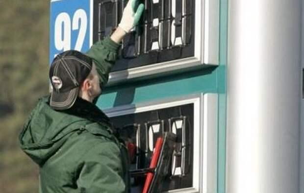"""Бензин в России """"копеечно"""" дешевеет пятую неделю подряд"""