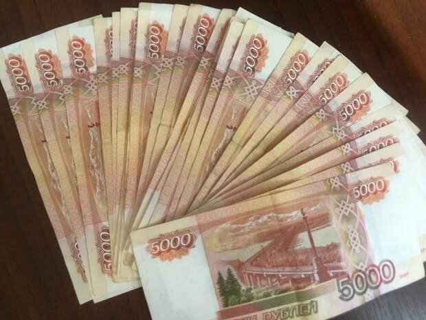 """Шелеховчанка """"помогла"""" сотрудникам """"спецкомендатуры"""" и лишилась 500 тысяч рублей"""