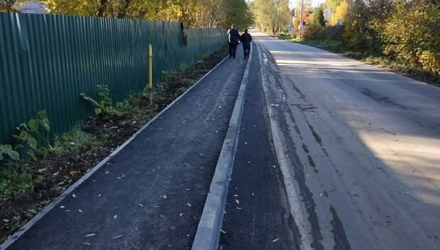 Рекордное количество тротуаров планируют отремонтировать и проложить в Подмосковье