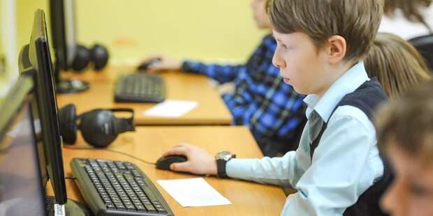 Выиграть грант на годовое бесплатное обучение в компьютерной академии на Ленинградке приглашают школьников Сокола