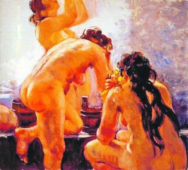 Этюд.«В бане». Автор: А. Герасимов.
