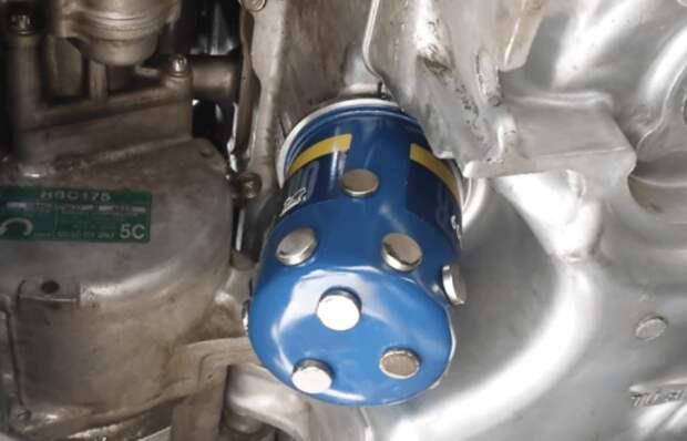 Магниты на масляном фильтре: зачем их вешают опытные автомобилисты
