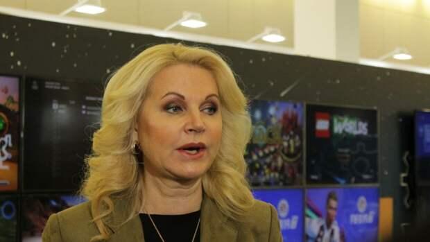 Голикова заявила о тенденции вероятного осложнения ситуации с коронавирусом в России