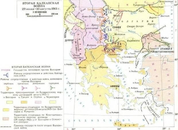 Сто лет назад началась братоубийственная Вторая Балканская война