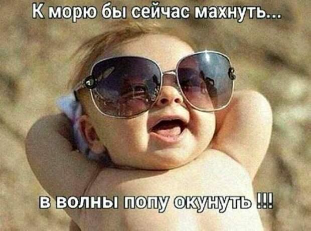 62) Одноклассники (с изображениями) | Детский юмор, Смешные ...