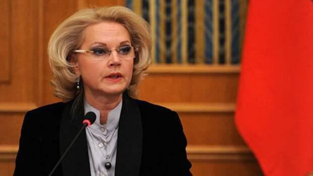 Голикова заявила о росте заболеваемости COVID-19 в семи регионах РФ