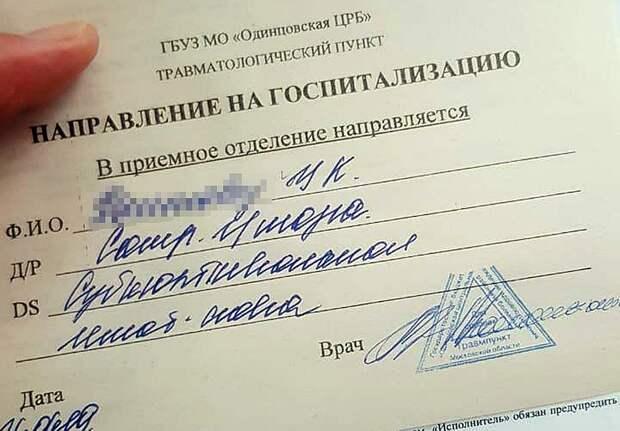 Сын депутата Госдумы по требованию отца избил работника отеля