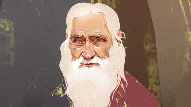 Житие старца Илия, им самим и за него рассказанное.