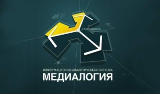 Портал «Нефть иКапитал»— ведущее издание ТЭК России