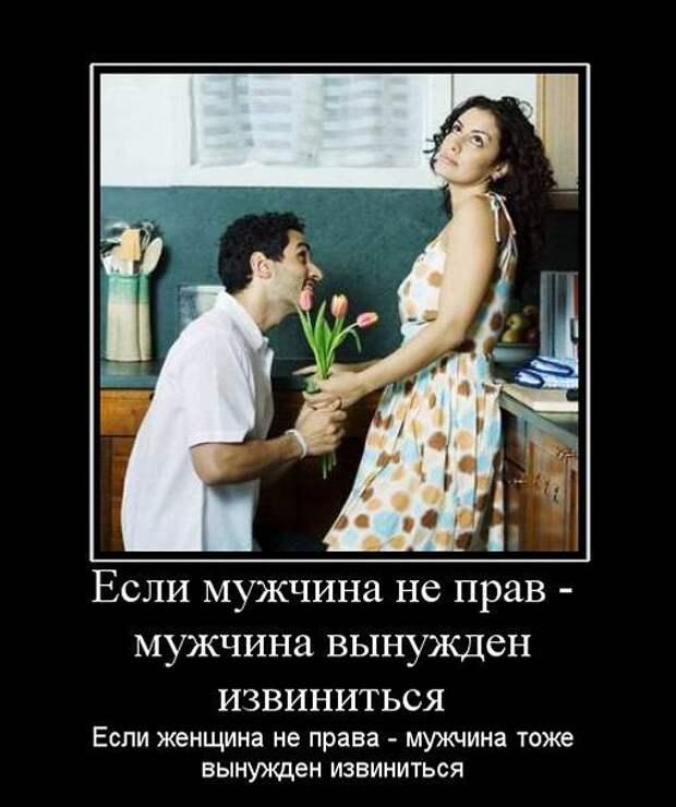 Прикольные и ржачные демотиваторы про женщин (10 фото) — Смешные ...