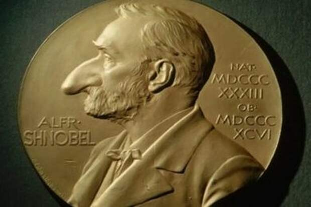 В США объявлены лауреаты Шнобелевской премии — в области медицины ее получил Трамп