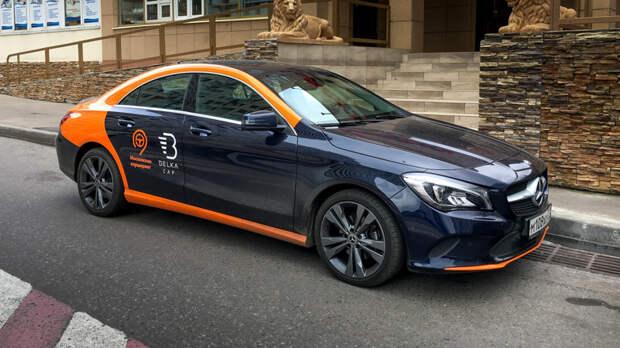Mercedes-Benz A-класса и CLA — от 13 рублей/минута авто, аренда, кашеринг, москва