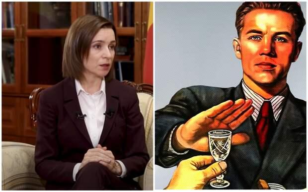 Молдаване высмеяли просьбу Майи Санду вернуть нулевую пошлину на товары